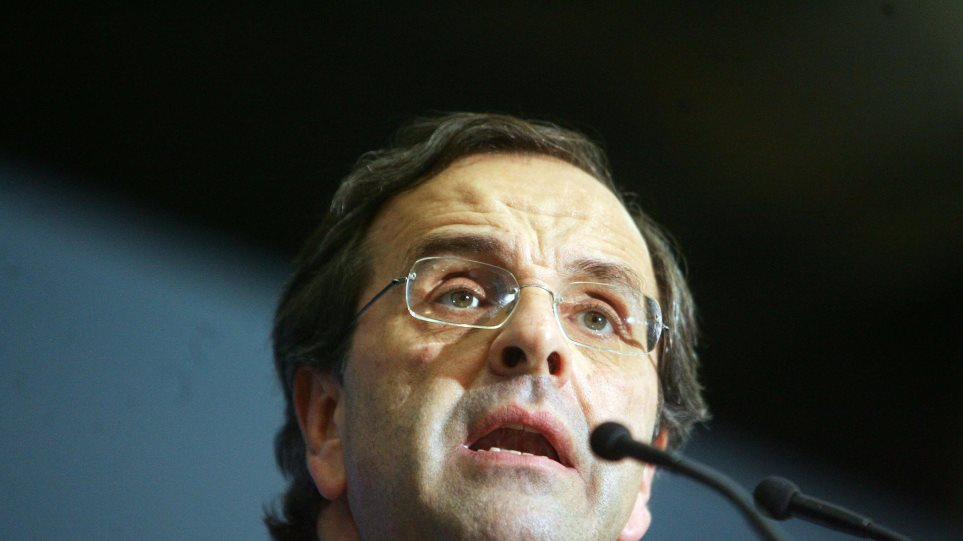Antonis Samaras suggests a government of national rescue