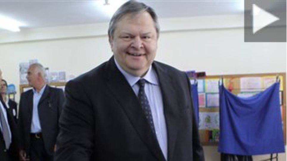 Venizelos: The people will decide based on their historical conscience