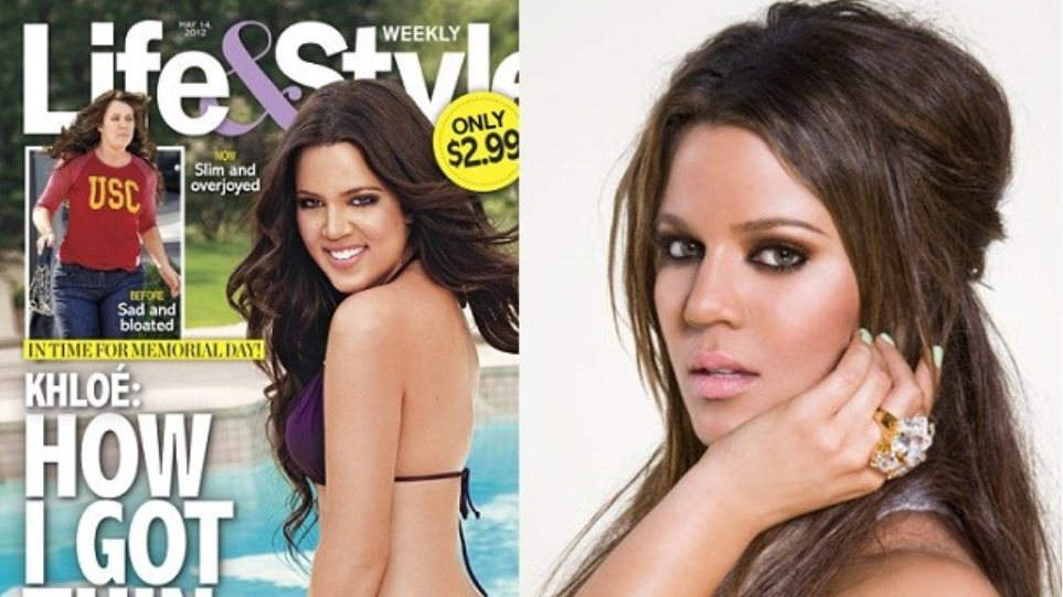 Khloe Kardashian: Εχασε 9 κιλά σε 20 μέρες!