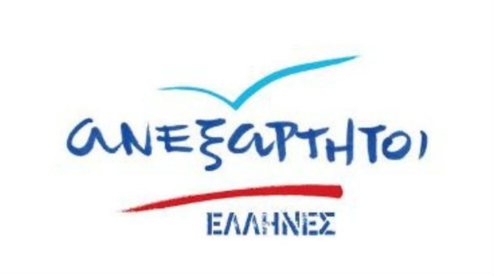 Οι βουλευτές των Ανεξάρτητων Ελλήνων στην Αττική
