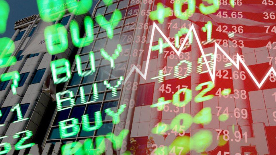Μεικτά πρόσημα και προβληματισμός στις αγορές