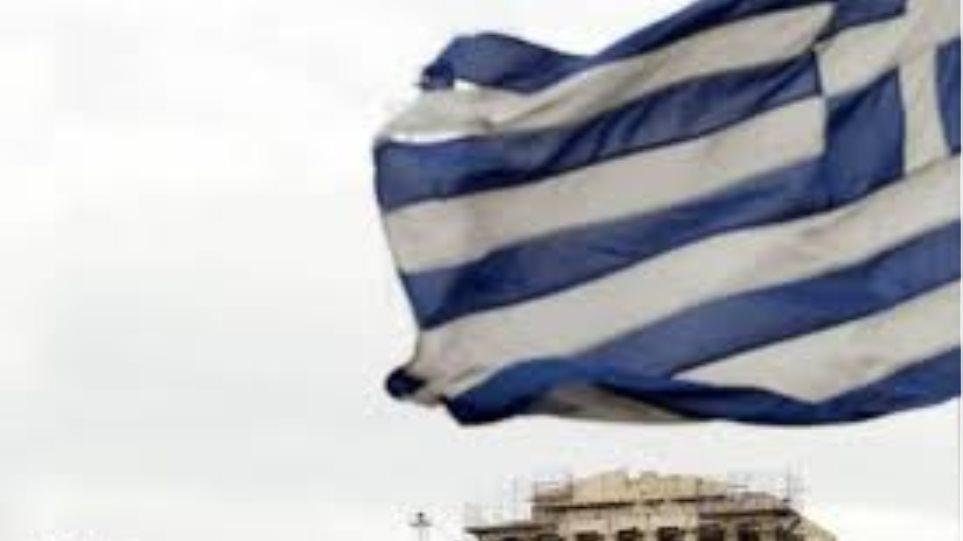 Ιρλανδία: Ανησυχία για το εκλογικό αποτέλεσμα στην Ελλάδα