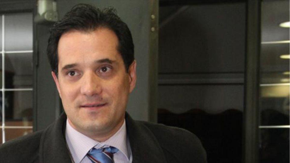 Αδ. Γεωργιάδης: Έτσι θα γίνει «γάμος» με τον Τσίπρα