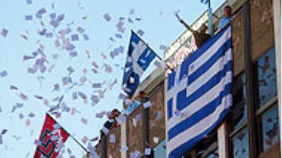 Iταλικά ΜΜΕ: «Η Ελλάδα είπε ''όχι'' στη λιτότητα»