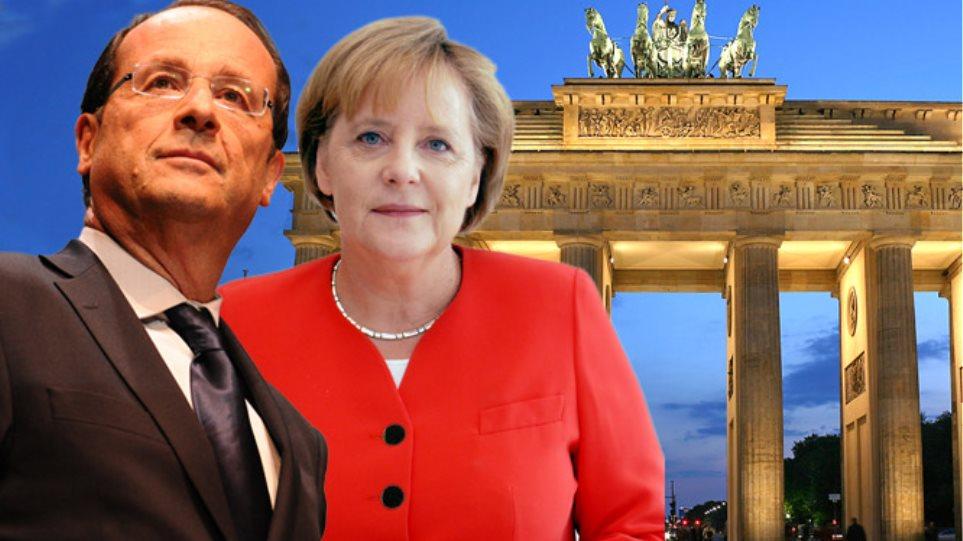 Θα πάει Βερολίνο ο Ολάντ