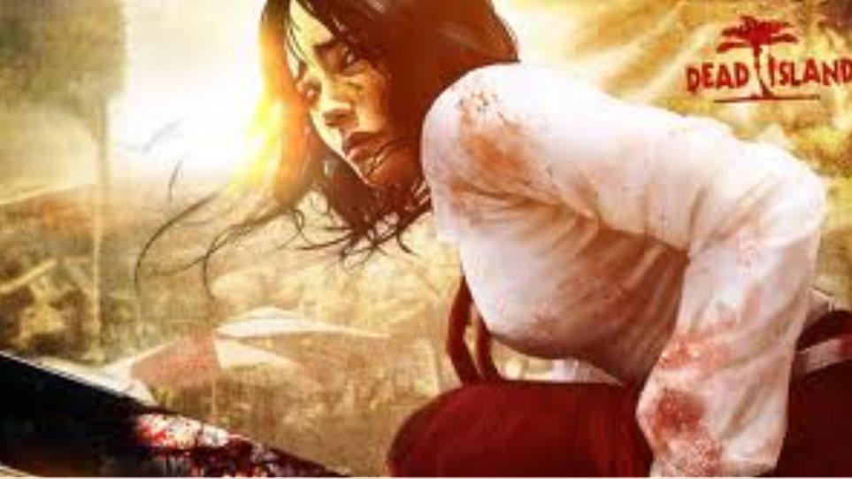 Επανέκδοση για το Dead Island