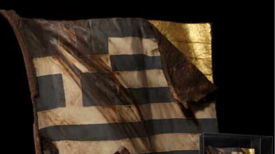 Έκθεση με θέμα την ελληνική σημαία