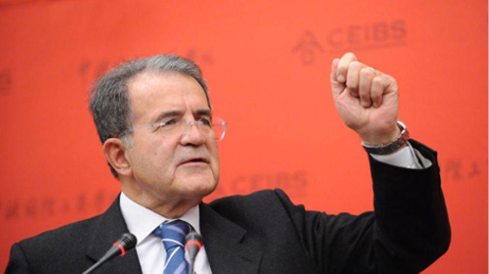 Πρόντι: Αν η Ελλάδα βγει από το ευρώ τελειώνουν όλα στην Ευρωζώνη