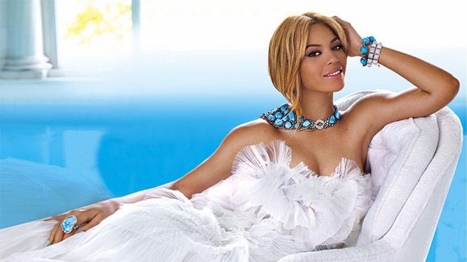 Beyonce: Το νέο της site