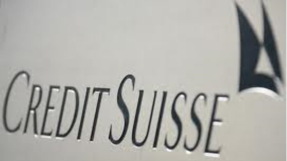 Credit Suisse: Έκοψε την τιμή-στόχο για τον S&P 500 εξαιτίας της Ελλάδας