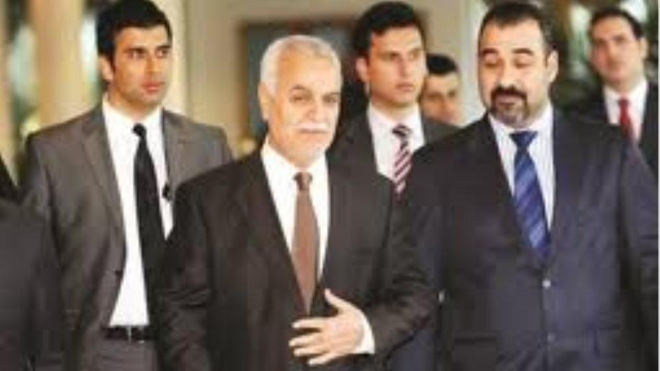 Τουρκία: «Δεν θα εκδώσουμε τον αντιπρόεδρο του Ιράκ»