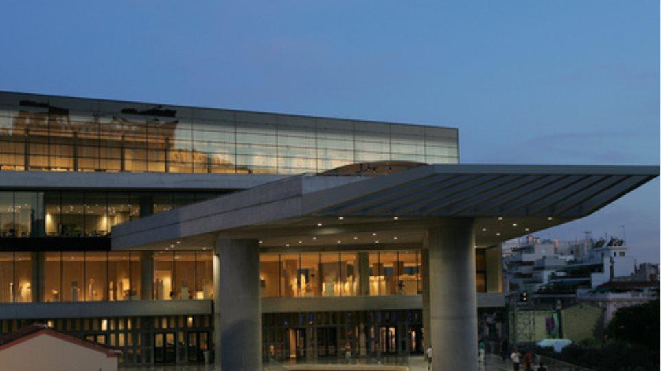 Το Μουσείο της Ακρόπολης γιορτάζει