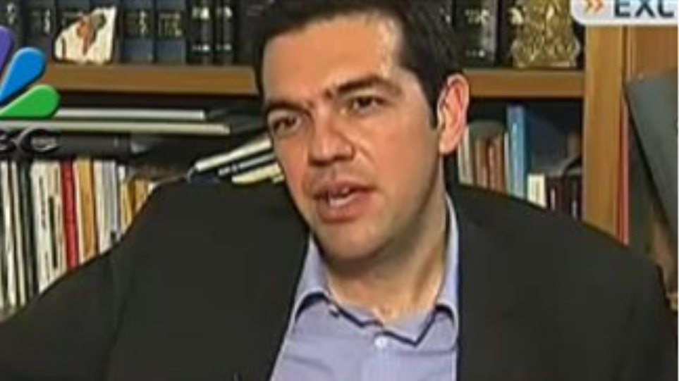 Tsipras: We want the euro but not the austerity