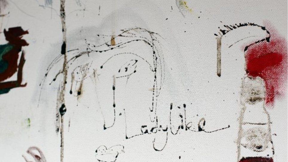 Πορτρέτο της Amy Winehouse από... αίμα!