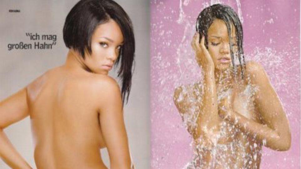 Γυμνή η Rihanna στο Playboy;
