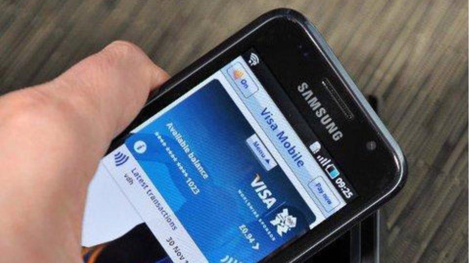 Πληρωμές μέσω κινητών στους Ολυμπιακούς Αγώνες