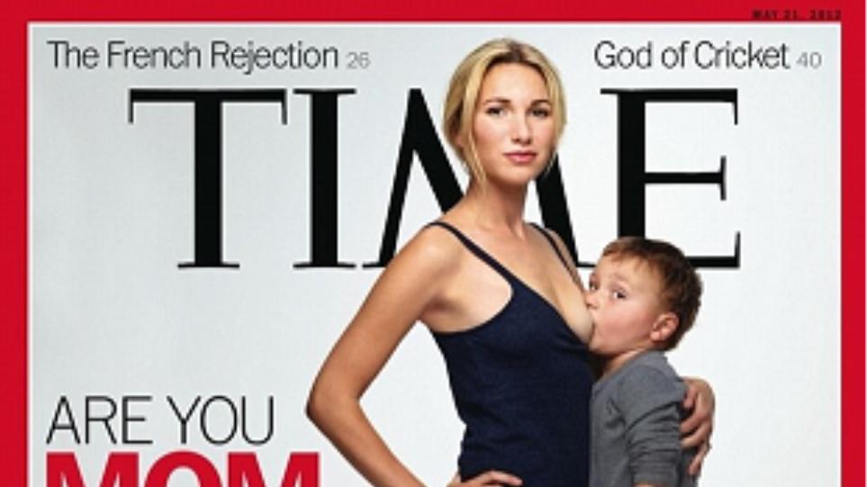 Το εξώφυλλο του περιοδικού Time που σοκάρει την Αμερική