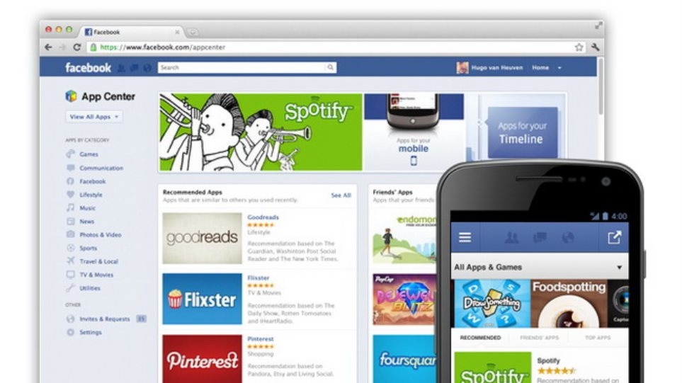 Κατάστημα εφαρμογών για το Facebook