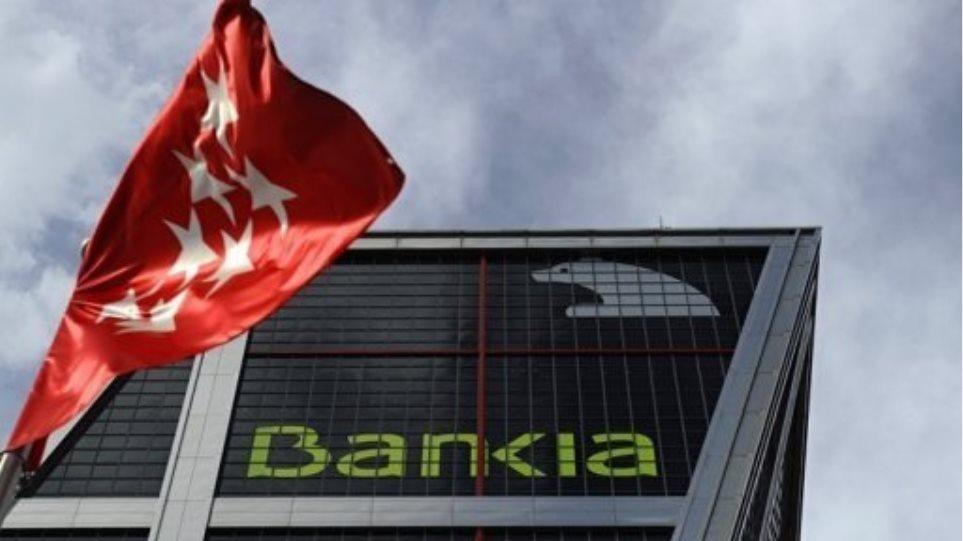 Πέντε φορές μεγαλύτερη η μαύρη τρύπα των ισπανικών τραπεζών
