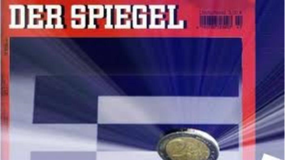 Το χειρότερο σενάριο για την Ελλάδα από το Spiegel