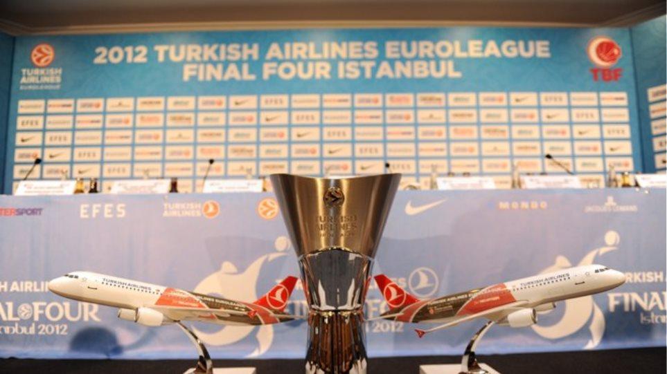 Το «άγιο δισκοπότηρο» του ελληνικού μπάσκετ στην Κωνσταντινούπολη!