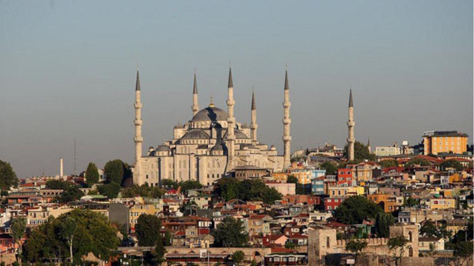 Συμπλοκές οπαδών στην Κωνσταντινούπολη