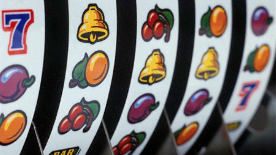 Παράνομο καζίνο και στην Κόρινθο