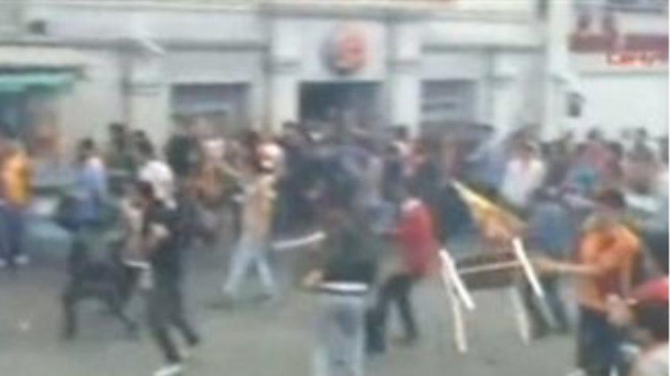 Επεισόδια και τραυματισμοί στην Κωνσταντινούπολη