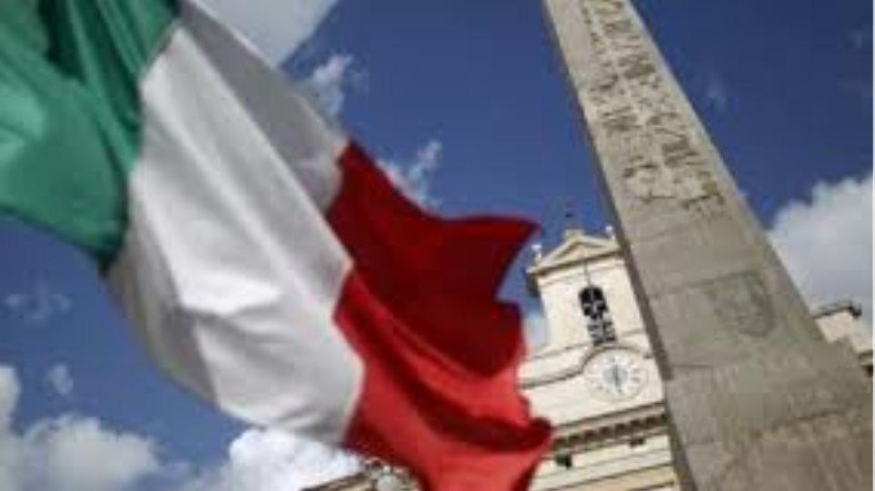 Αύξηση των δανείων προς τον ιδιωτικό τομέα στην Ιταλία