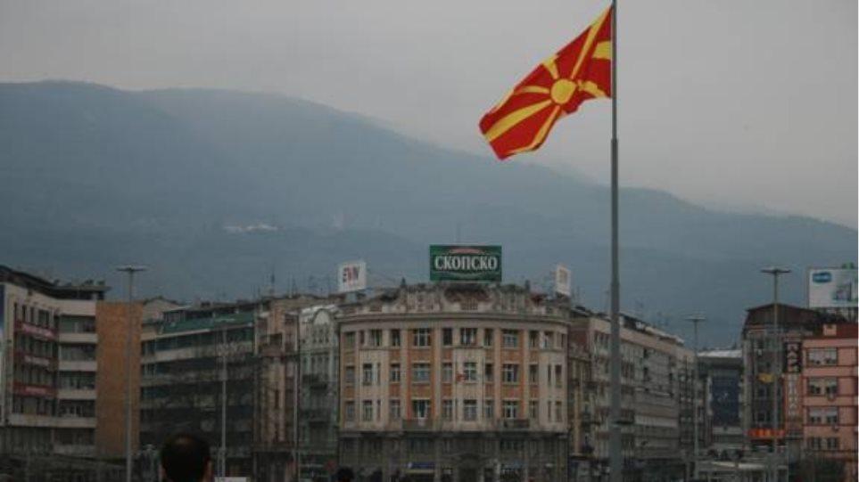 ΠΓΔΜ: Το 30,4% του πληθυσμού απειλείται από τη φτώχεια