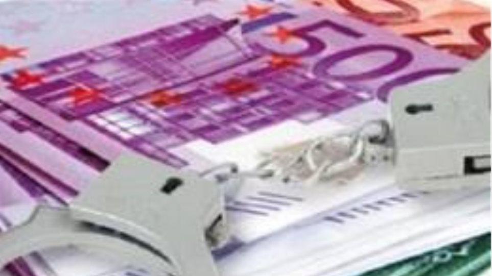 Σύλληψη 57χρονης για χρέη 16,5 εκατ. ευρώ