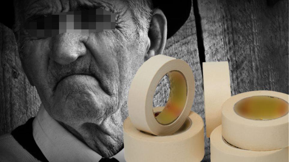 Έδεσαν χειροπόδαρα 91χρονο... για να τον ληστέψουν