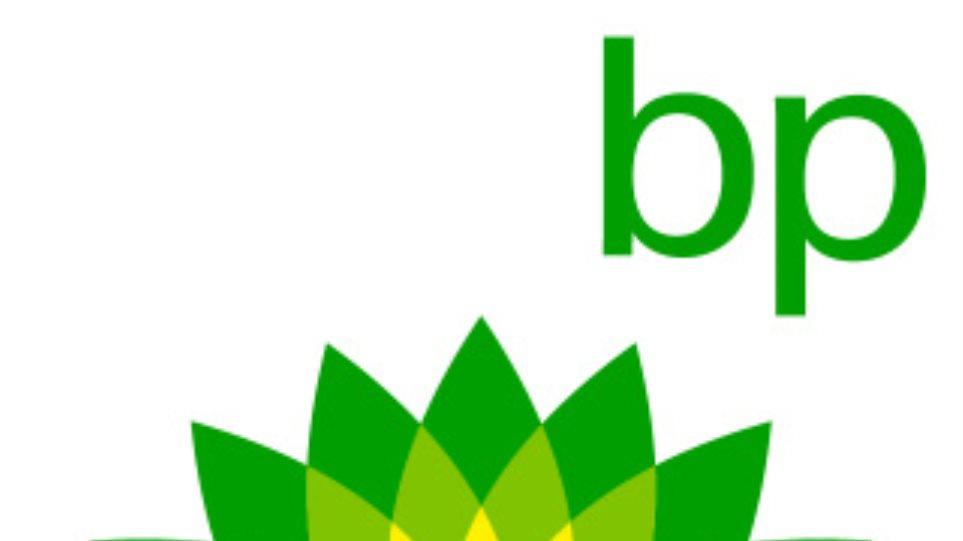 BP: Εγκαταλείπει την εκμετάλλευση κοιτάσματος στην Αλάσκα