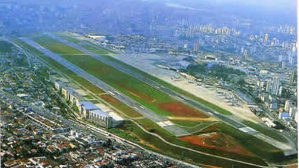 Βραζιλία: Οι πιλότοι αντιμετωπίζουν 45 εμπόδια κατά τη διαδικασία προσγείωσης