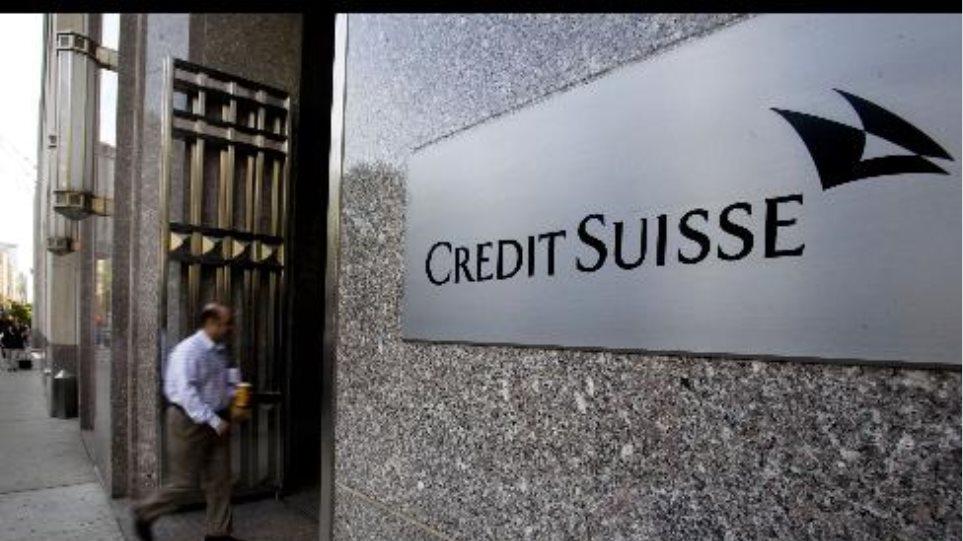 Credit Suisse: Οι γερμανικές φορολογικές αρχές ερευνούν πελάτες μας