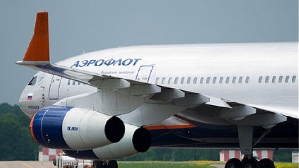 Παρ' oλίγον αεροπορική τραγωδία στην Κύπρο