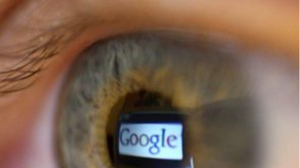 Πρόστιμο 22.5 εκατ. ευρώ θα πληρώσει η Google