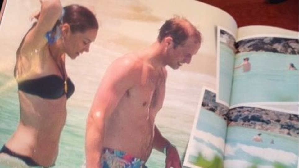 «Royal» leaks με φωτογραφίες του Πρίγκιπα Γουίλιαμ και της Κέιτ