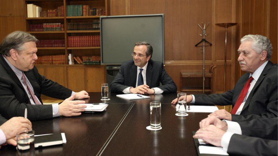Ολοκληρώθηκε η κρίσιμη σύσκεψη των πολιτικών αρχηγών στο Μαξίμου