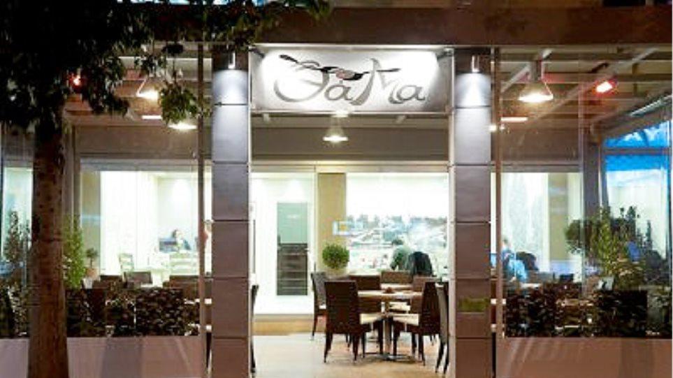 Εστιατόριο Θάμα: Εκεί που η παράδοση συναντά την ποιότητα