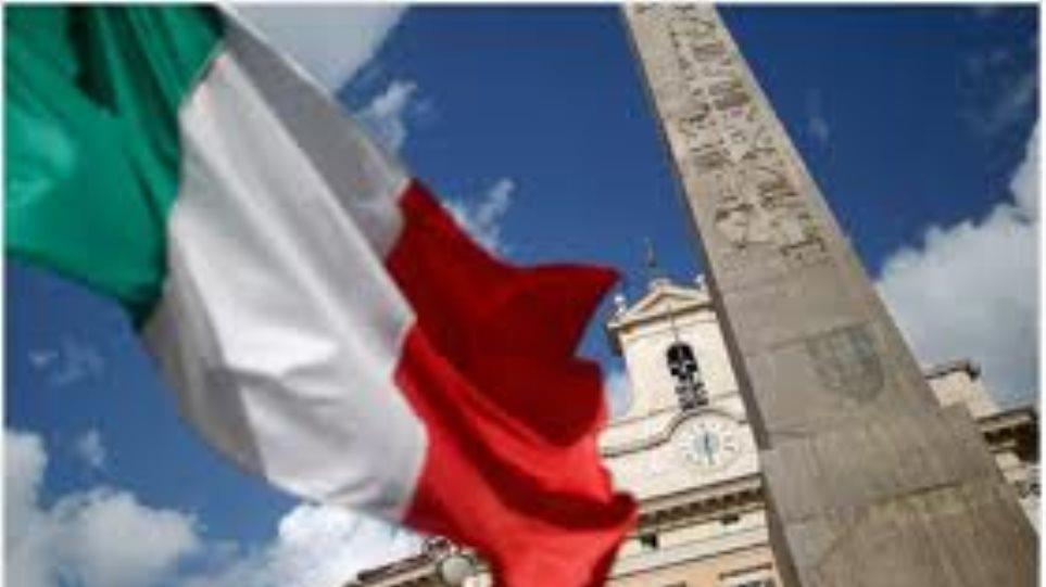 Ιταλία: Αδικαιολόγητη η διαφορά μεταξύ ιταλικών-γερμανικών ομολόγων