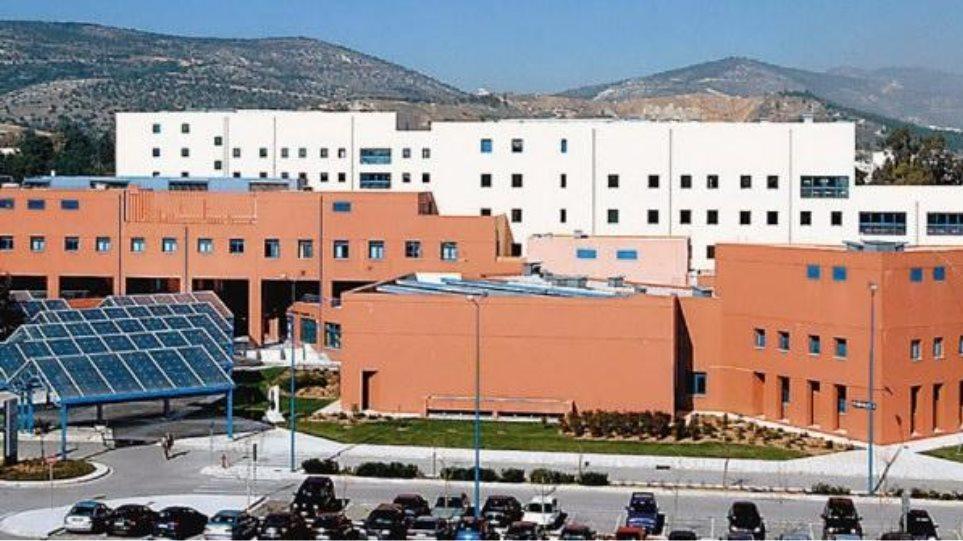 Τρεις νέες κλινικές στο νοσοκομείο «Αττικόν»