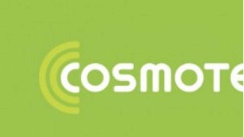 Έκπτωση σε ανέργους και συνταξιούχους από την Cosmote