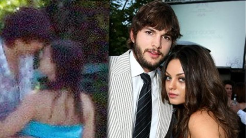 Ashton Kutcher-Mila Kunis: Το πρώτο δημόσιο φιλί