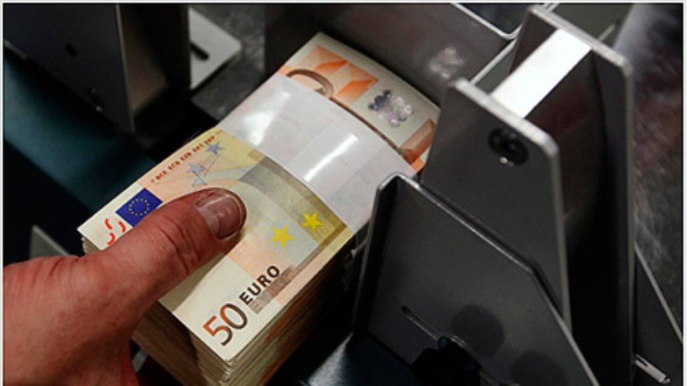 Ανησυχία από τα υψηλά επιτόκια καταθέσεων των «μικρών» τραπεζών