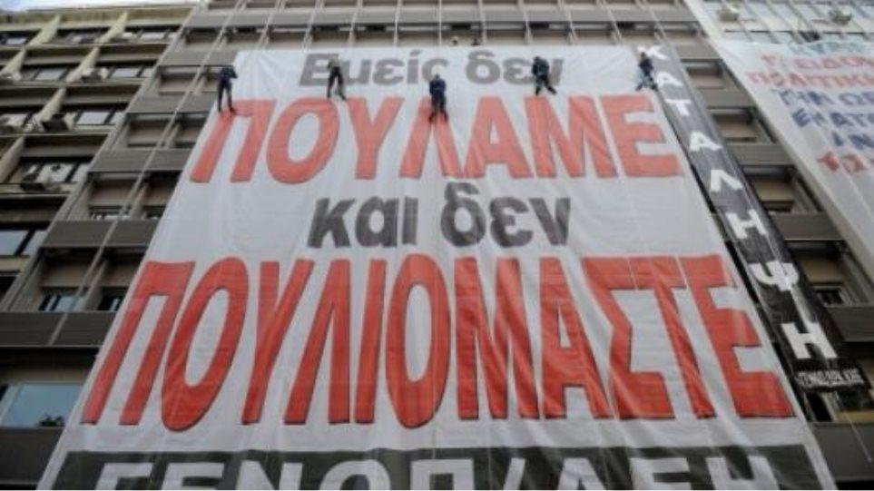 «Η συγκυβέρνηση εξαπατά το λαό με την ιδιωτικοποίηση της ΔΕΗ»