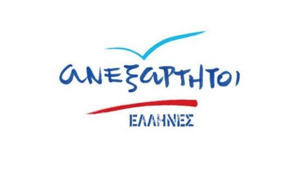 Επιμένουν οι Ανεξάρτητοι Ελληνες σε παραίτηση Ι. Καρακώστα