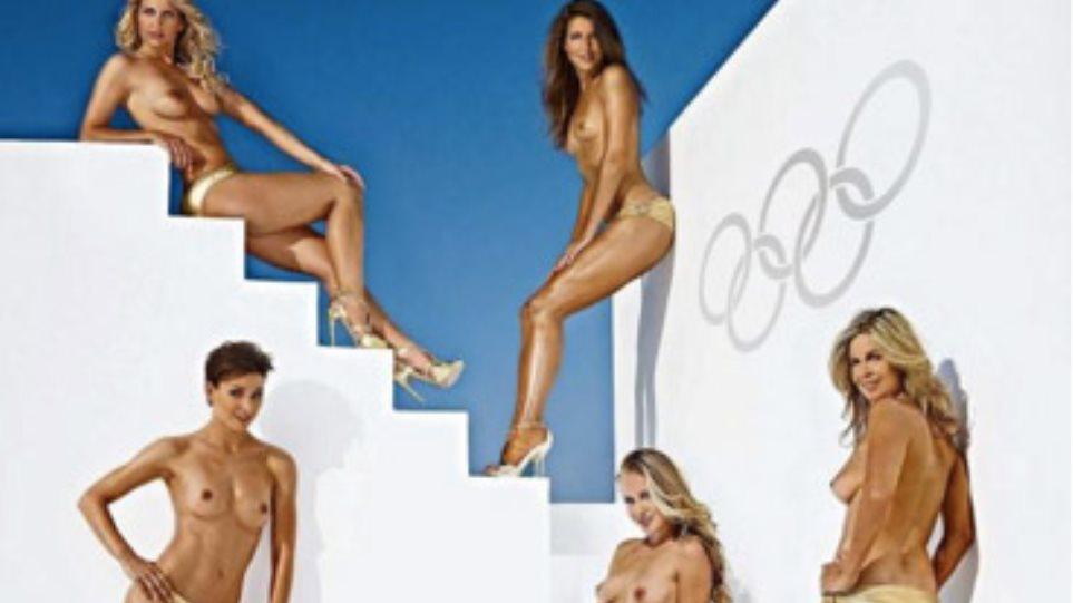 Η Ολυμπιακή Ομάδα της Γερμανίας… γυμνή