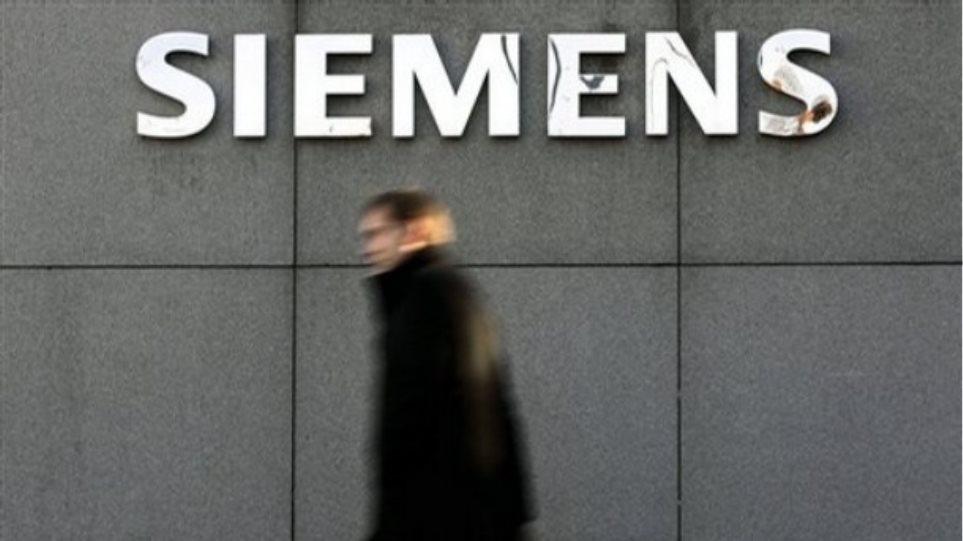 Κατηγορητήρια σε Σίκατσεκ και Κουτσενρόιτερ για το σκάνδαλο Siemens