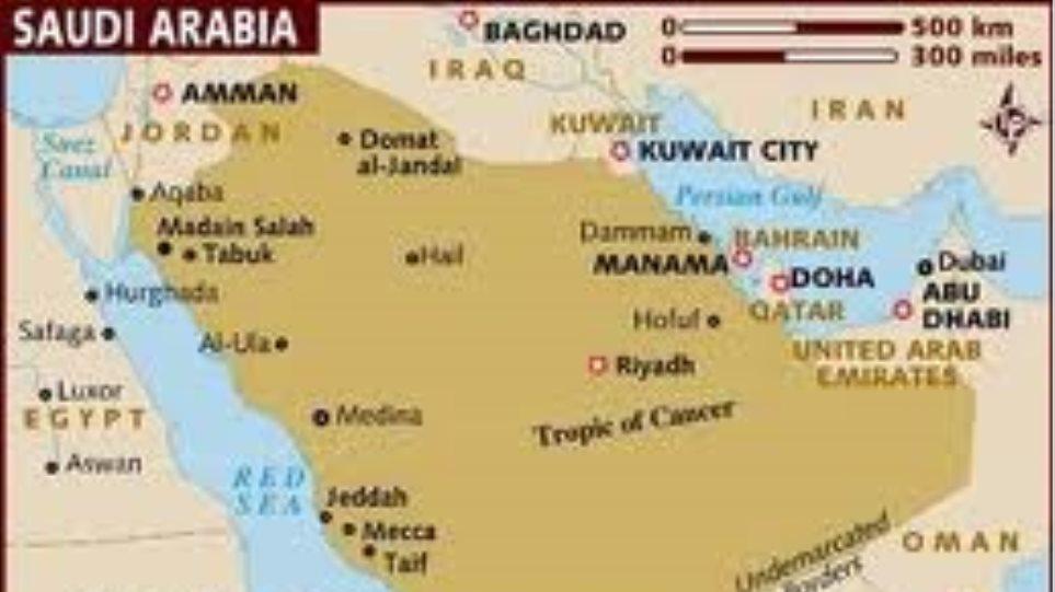 Εντάσεις στην Σαουδική Αραβία